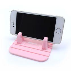 미니 실리콘 매트 핑크 스마트폰 거치대