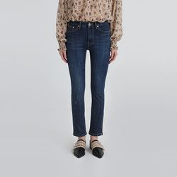 napping straight skinny jeans