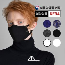 [무료배송] KF94 초미세먼지 성인일체형 마스크