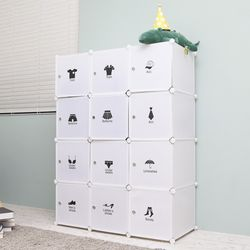 DIY 옷걸이 12D 스티커 수납장 (화이트)