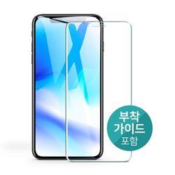 ESR 아이폰XR 5X 가이드 강화유리 1팩