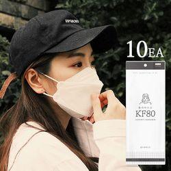 [패키지 없는 상품] 10ea 런드리마스크 KF80식약처인증 황사미세먼지마스크