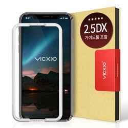 아이폰XR 액정보호 강화유리 필름 풀커버 2.5DX