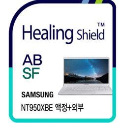 노트북9 올웨이즈 NT950XBE 안티블루액정+외부3종세트