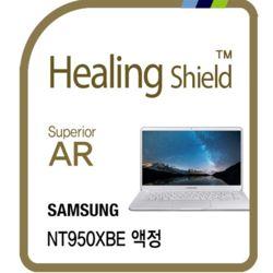 노트북9 올웨이즈 NT950XBE 고화질 액정보호필름 1매