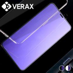 PF026 아이폰XS맥스 REMAX 정품 9H 안티블루 강화유리