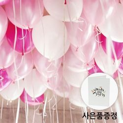 천장풍선 장식세트 핑크톤
