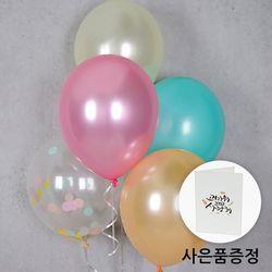 천장풍선 장식세트 컨페티 롤리팝