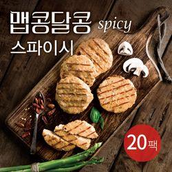 밀스원 올뉴프로틴 맵콩달콩 콩고기 스테이크 스파이시 20팩