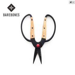 [베어본즈리빙]Small Garden Scissors가든 씨저가위