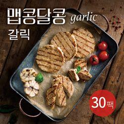 밀스원 올뉴프로틴 맵콩달콩 콩고기 스테이크 갈릭 30팩
