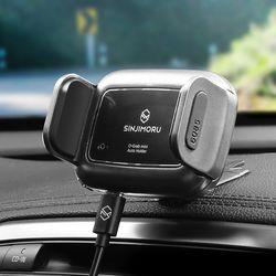 오그랩미니 차량용 자동 스마트폰 거치대