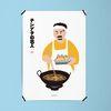 유니크 일본 디자인 포스터 M 덴뿌라2 튀김의명인 A3(중형)