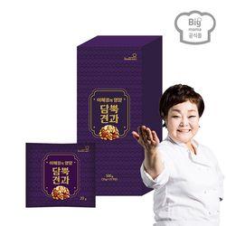빅마마이혜정 담뿍한줌견과 25포