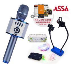 ASSA AP-500 매직씽 블루투스 마이크듀얼기능지원