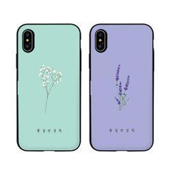 [Try]꽃길 도어범퍼 케이스.LG G5(F700)