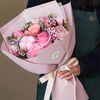 피치 핑크 목화 꽃다발 생화 스탠다드 타입 중형 [전국택배]