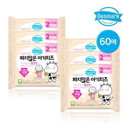 동원 아기치즈 step 2 60매
