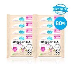 동원 아기치즈 step 2 80매