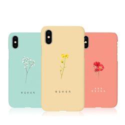 [Try]꽃길 3D하드 케이스.아이폰5S(SE)