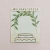 PP CAKE TOPPER -LEAF