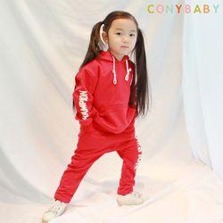 [CONY]챔피언 사계절 후드 상하복세트(유아상하복)