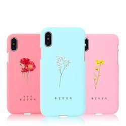 [Try]꽃길 소프트 케이스.아이폰6(s)플러스