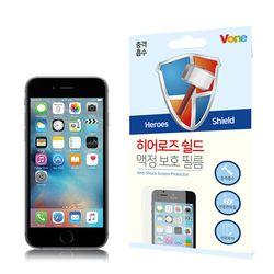 아이폰6 아이폰6s 충격흡수 히어로즈쉴드 액정 보호 필름