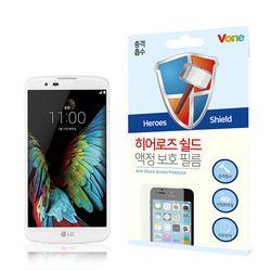 LG K10 충격흡수 히어로즈쉴드 액정 보호 필름