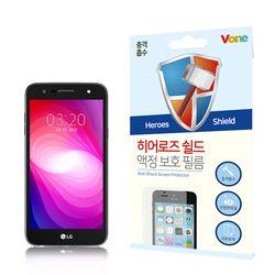 LG X500 충격흡수 히어로즈쉴드 액정 보호 필름