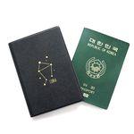 별자리 여권케이스