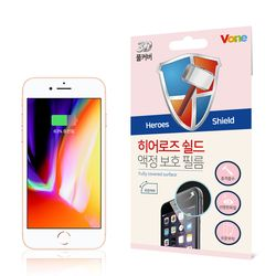 아이폰7Plus 3D풀커버 히어로즈쉴드 액정보호필름