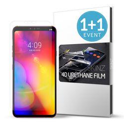 스킨즈 LG V40 우레탄 풀커버 액정보호 필름 (2장)