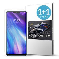 스킨즈 LG G7플러스 우레탄 풀커버 액정 필름 (2장)