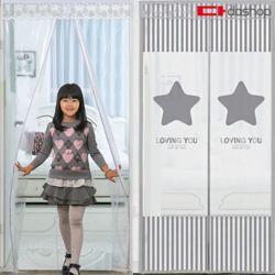 현관/방문 방풍비닐 EVA 스타그레이 반투명 120x210