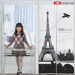 현관/방문 방풍비닐 EVA 에펠탑 반투명 90x210