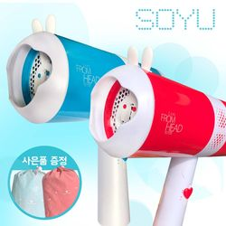 토끼 미니 드라이기 접이식 MHD-6000 MHD-6100