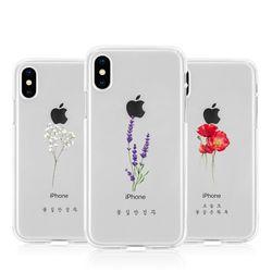 [Try]꽃길 젤리 케이스.아이폰6(s)플러스