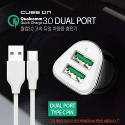 큐브온 퀄컴 3.0 듀얼 고속 충전기 JI-671