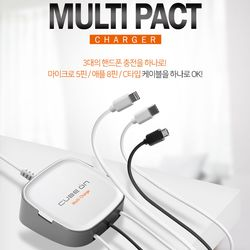큐브온 업소용 멀티팩트 핸드폰충전기 JI-703