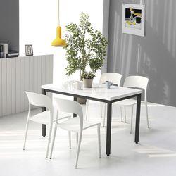 코아 4인용 1400 철제 식탁 테이블 3color (설치기사 조립) CO10