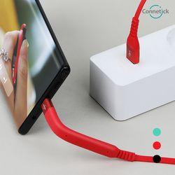 스탠드 고속충전 케이블 스마트폰 거치가능 8핀 C타입