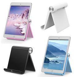 펀디안 스마트폰 태블릿 폴딩 스탠드 거치대 표준형