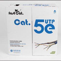동일전선 UTP CAT-5E CABLE 300M 케이블