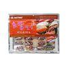 (프리미엄 간식) 소고기-피쉬 초밥 400g