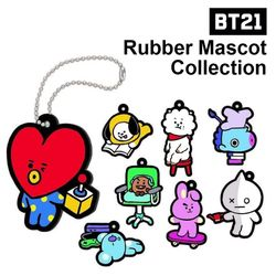 BT21 러버 마스코트 컬렉션(세트)