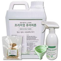 프리미엄 편백나무 피톤치드 원액 향주머니 세트