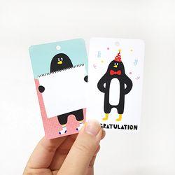 펭귄씨 메세지 카드택