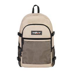 Trueup Backpack (beige)