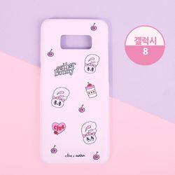 핑크빛 에스더버니 하드 핸드폰케이스 갤럭시S8 CLAB19222ALG